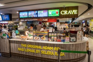 Plaza Singapura Food Hall Nasi Lemak