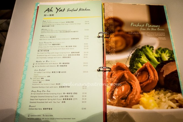 Menu - Ah Yat Seafood Kitchen, Palette at Capitol Piazza