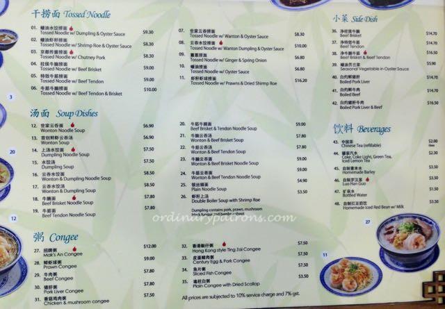 Mak's Noodle Westgate - 1