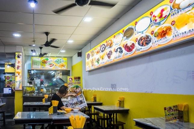 SSS Wanton Noodles at Tanjong Katong