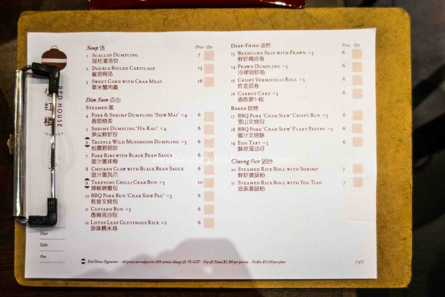 小红楼 Red House Dim Sum Menu