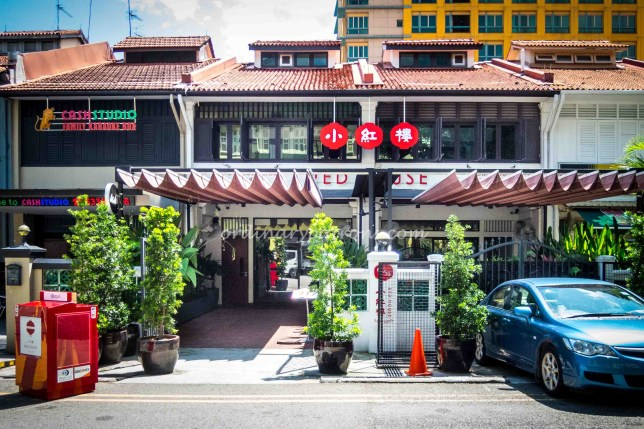 小红楼 Red House Restaurant