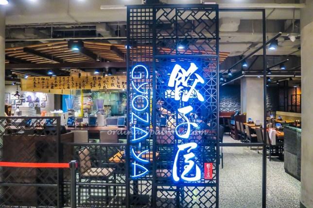 Gyoza-Ya, a casual dining restaurant