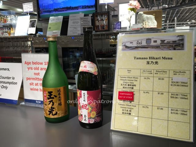 Isetan Westgate Supermarket food and sake - 7
