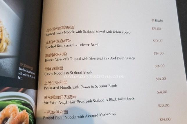 Kai Garden Cantonese Restaurant at marina square