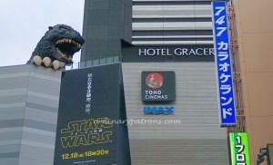 Shinjuku Godzilla - 1