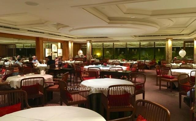 Summer Palace Chinese Restaurant - 14