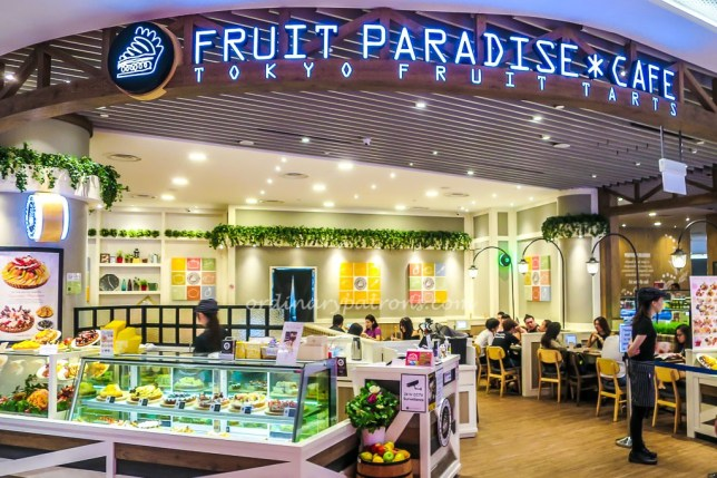 Fruit Paradise Cafe in Waterway Point Pungool