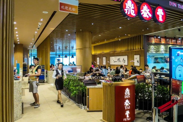 Din Tai Fung Waterway Point