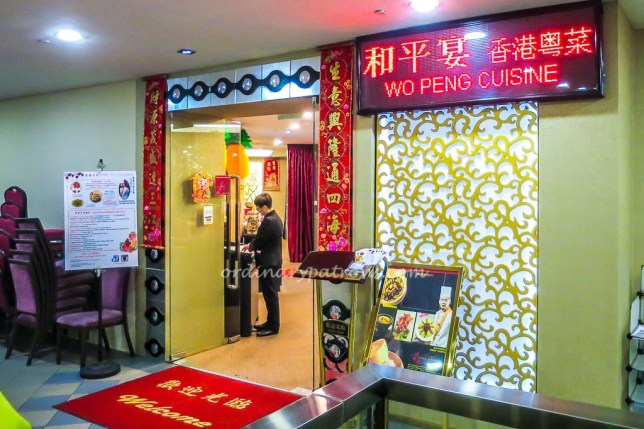 Wo Peng Chinese Restaurant