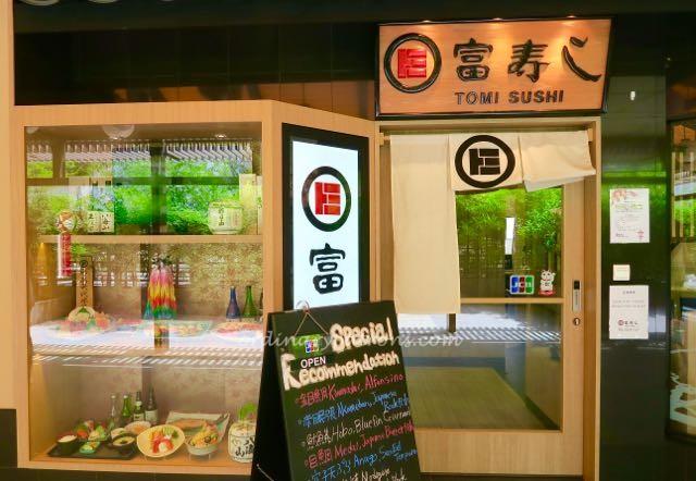 Millenia Walk Tomi Sushi - 1