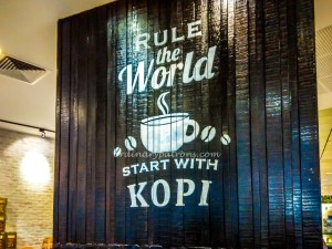 Kopi at Changi Airport