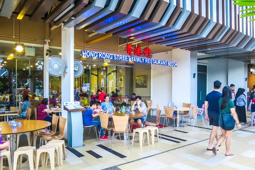 Hong Kong Street Family Restaurant Bedok