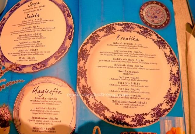 Blu Kouzina Dempsey Greek Restaurant - 4