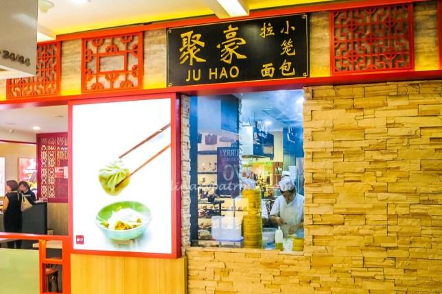 Ju Hao Xiao Long Bao 聚豪拉面小笼包 Novena