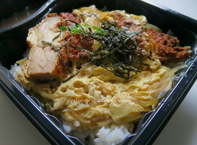 Ghim Moh Food Centre Pasta and Donburi - 2