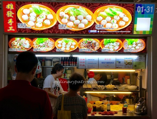 Heong Huat Fishball Noodles Ghim Moh Market - 1