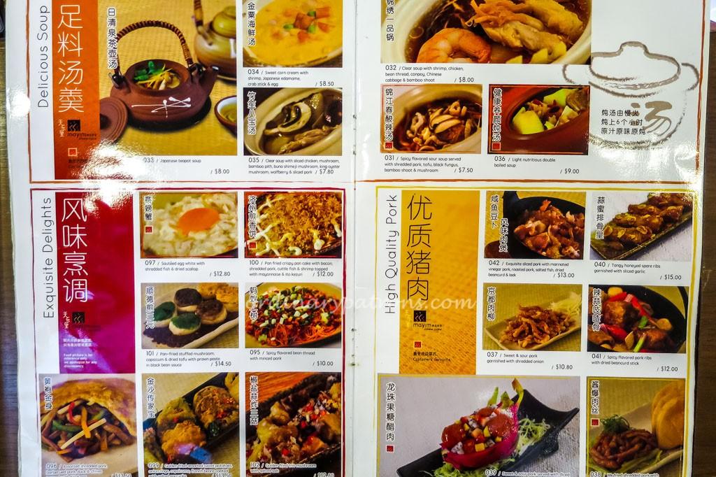 Mayim Chinese Cuisine Menu