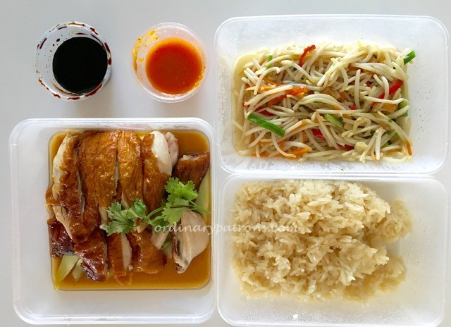 Teck Kee Chicken Rice Rail Mall - 9