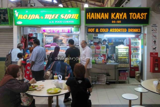 Geylang Serai Rojak & Mee Siam