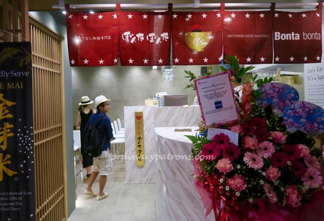 Japan Food Town, Bonta Bonta Onigiri rice balls - 1
