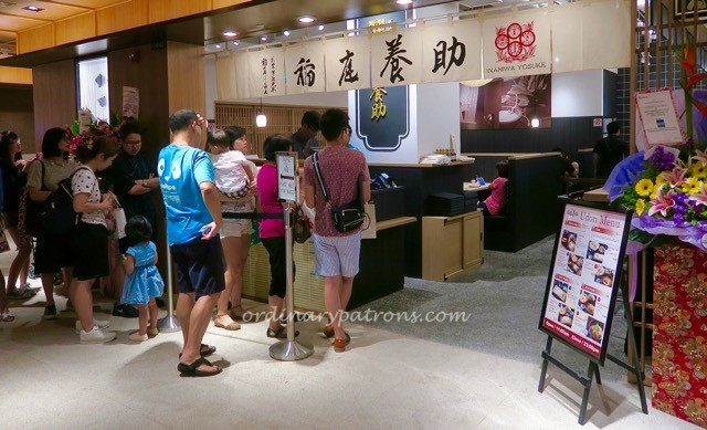 Japan Food Town Inaniwa Yosuke - 9