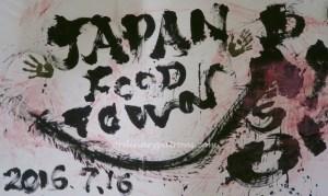 Japan Food Town, Wisma Atria - 3