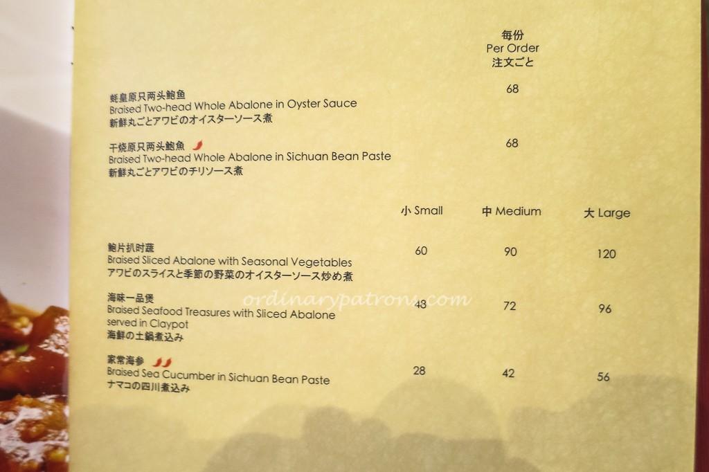 Si Chuan Dou Hua Restaurant at PARKROYAL-10