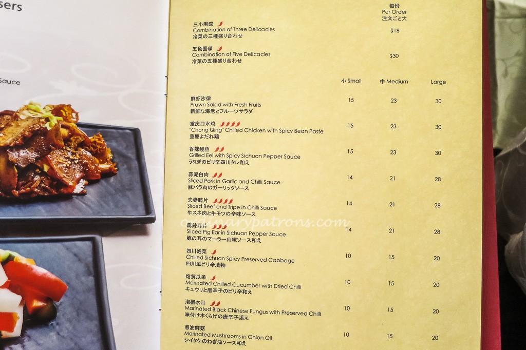 Si Chuan Dou Hua Szechuan Restaurant Parkroyal Hotel