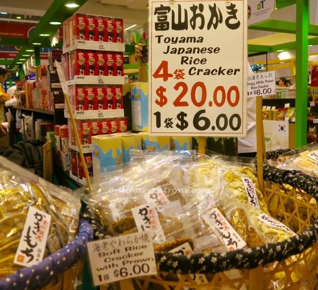 Takashimaya Food Festival 2016 July Fair - 3