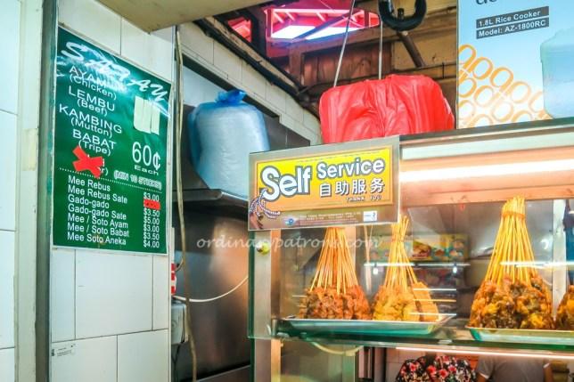 Geylang Seraii food centre - Alhambra satay
