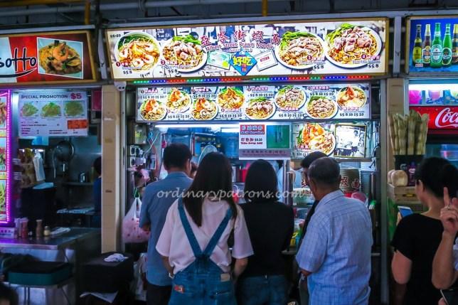 Albert Street Prawn Noodles
