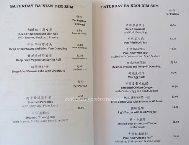 ba-xian-chinese-restaurant-singapore-tower-club-3