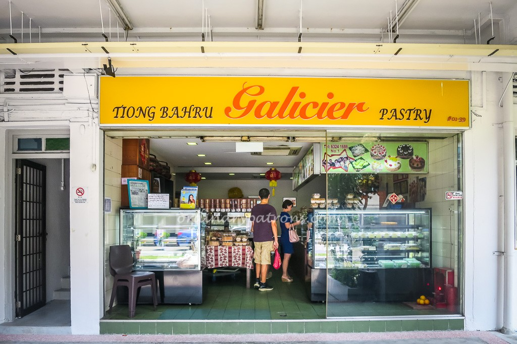 Tiong Bahru Galicier Pastry Bakery