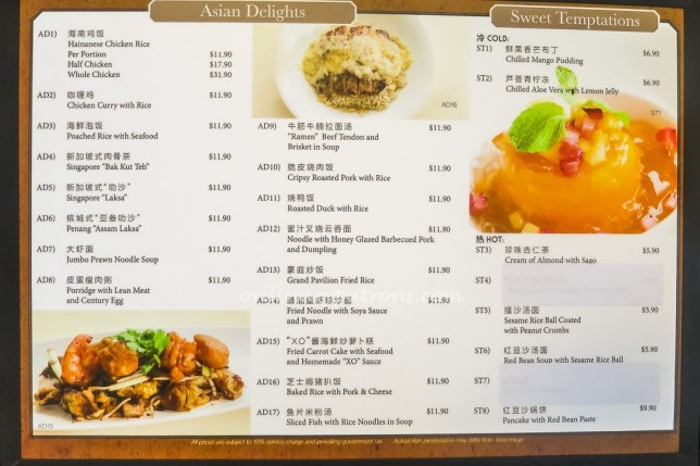 Grand Pavilion Cafe Menu