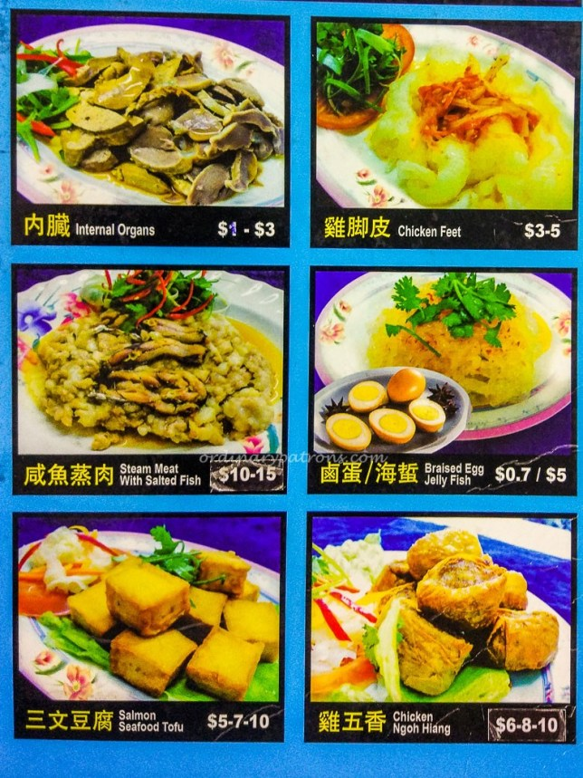 Kampong Chicken Rice menu