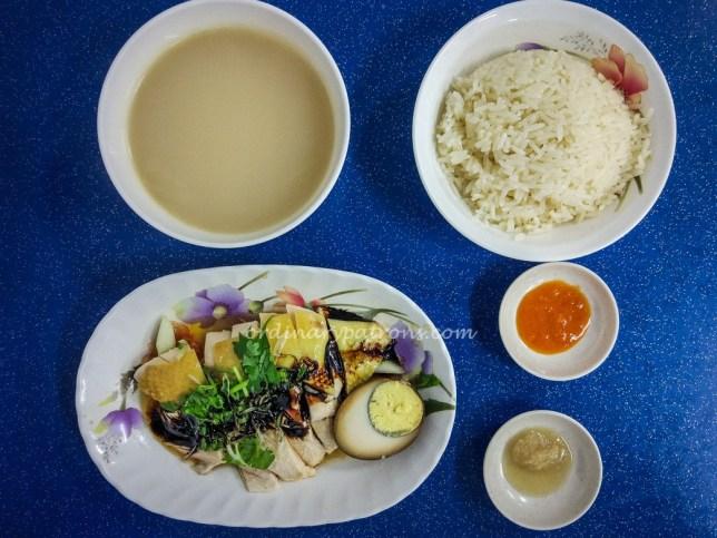 Kampong Chicken Rice Tiong Bahru