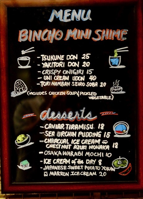 bincho-singapore-menu-3