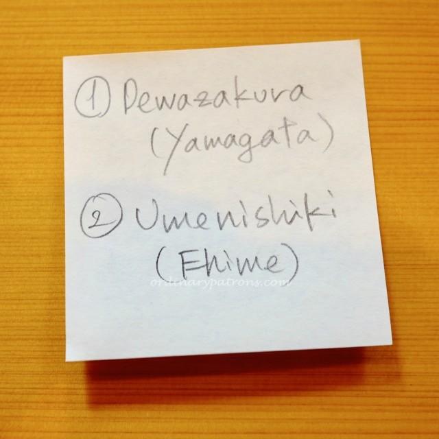 sekihoutei-tokyo-sake-%e8%b5%a4%e5%af%b6%e4%ba%ad-2