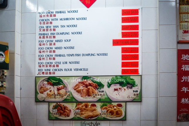 Seow Choon Hua Restaurant Menu