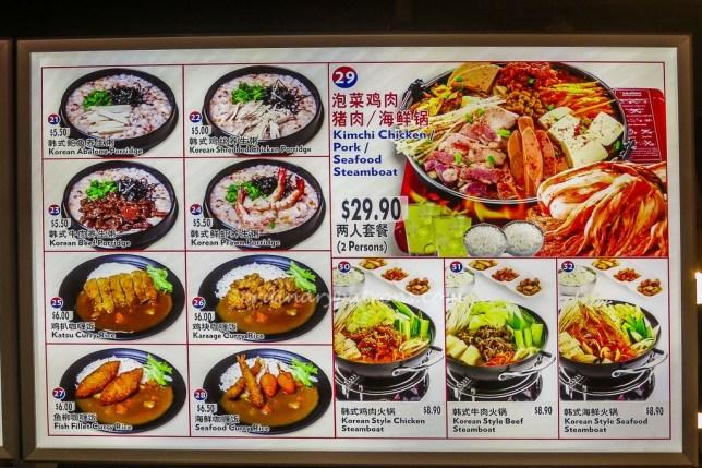 Menu Sunny Korean Cuisine at Tai Seng