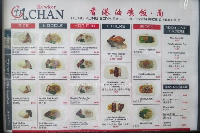 Michelin Star Hawker Chan at Tai Seng Menu