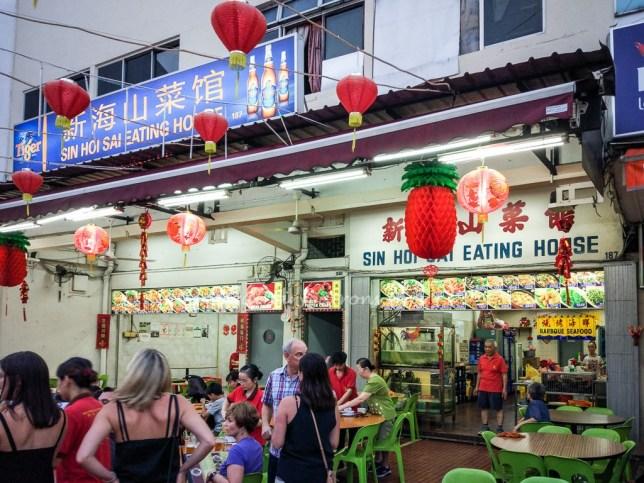 Sin Hoi Sai Eating House