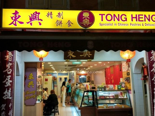 Tong Heng South Bridge Road