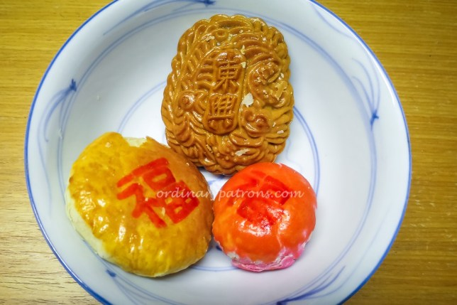Tong Heng Chinese Pastries
