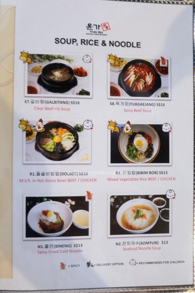 Yun Ga Traditional Korean Restaurant 윤가 Menu