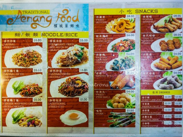 檳城家鄉味 Traditional Penang Food Menu