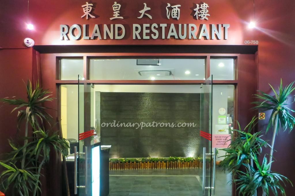 Roland Restaurant - creator of chilli crab