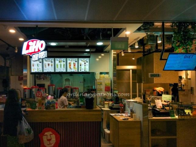 Tanjong Pagar Centre LiHo