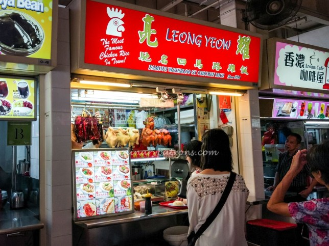 Leong Yeow Famous Waterloo St. Chicken Rice